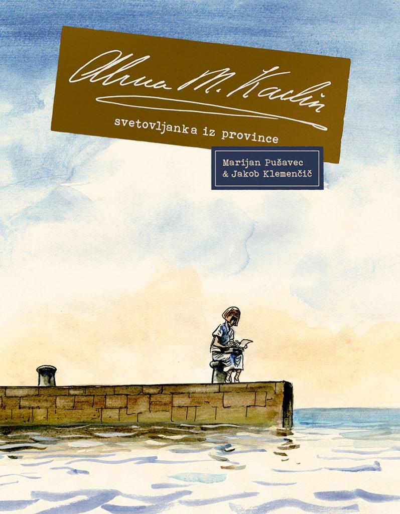Alma-naslovnica-promo
